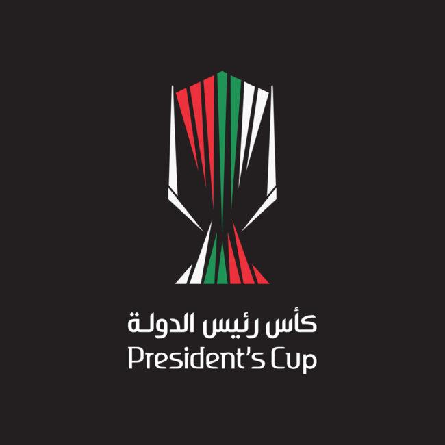 اتحاد الكرة يُعلن عن الشعار الجديد لأغلى البطولات