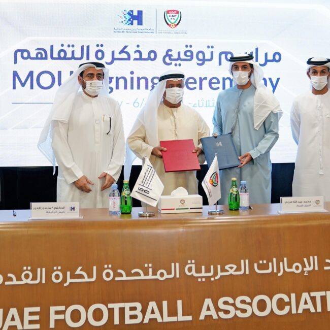 اتحاد الكرة يُوقع مذكرة تفاهم مع جامعة حمدان بن محمد الذكية